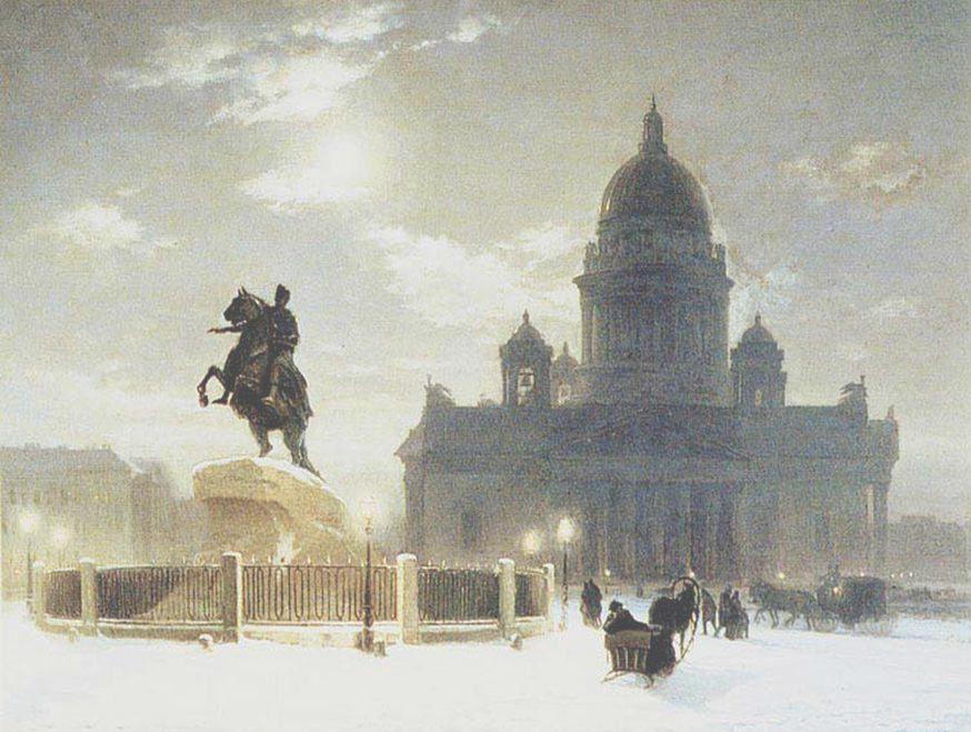 Vasilij Ivanovic Surikov. Βασίλη Ιβάνοβιτς Σουρίκοβ. Άποψη τού μνημείου τού μεγάλου Πέτρου στην Αγία Πετρούπολη.