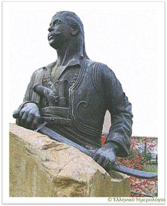 Μακεδών Οπλαρχηγός Γάτσος Αγγελής