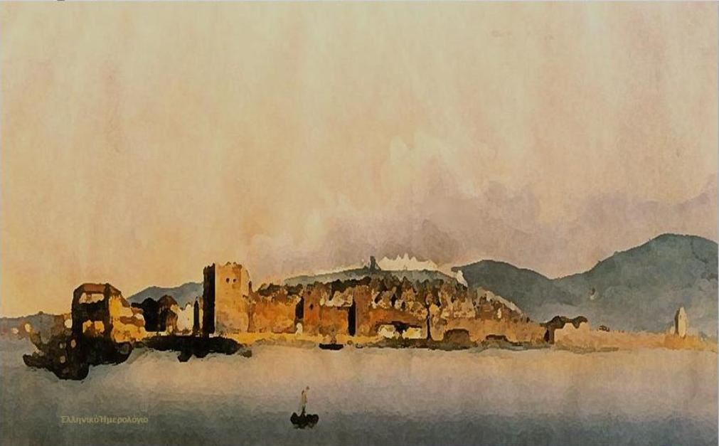 """Δυτικό Φρούριο και τείχη (έργο τού Salacca 1865). Επεξεργασία εικόνας """"Ελληνικό Ημερολόγιο"""""""