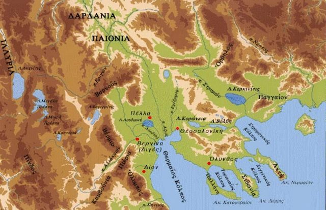 xartis-arxeas-makedonias-musio-mak-ag