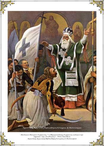 Ὁ Μητροπολίτης Γερμανὸς εὐλογεῖ τὴ σημαία τῆς Ἐλευθερίας. Peter Von Hess