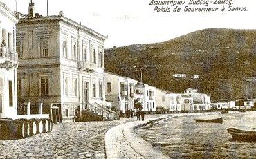 Σάμος - Διοικητήριον 1897
