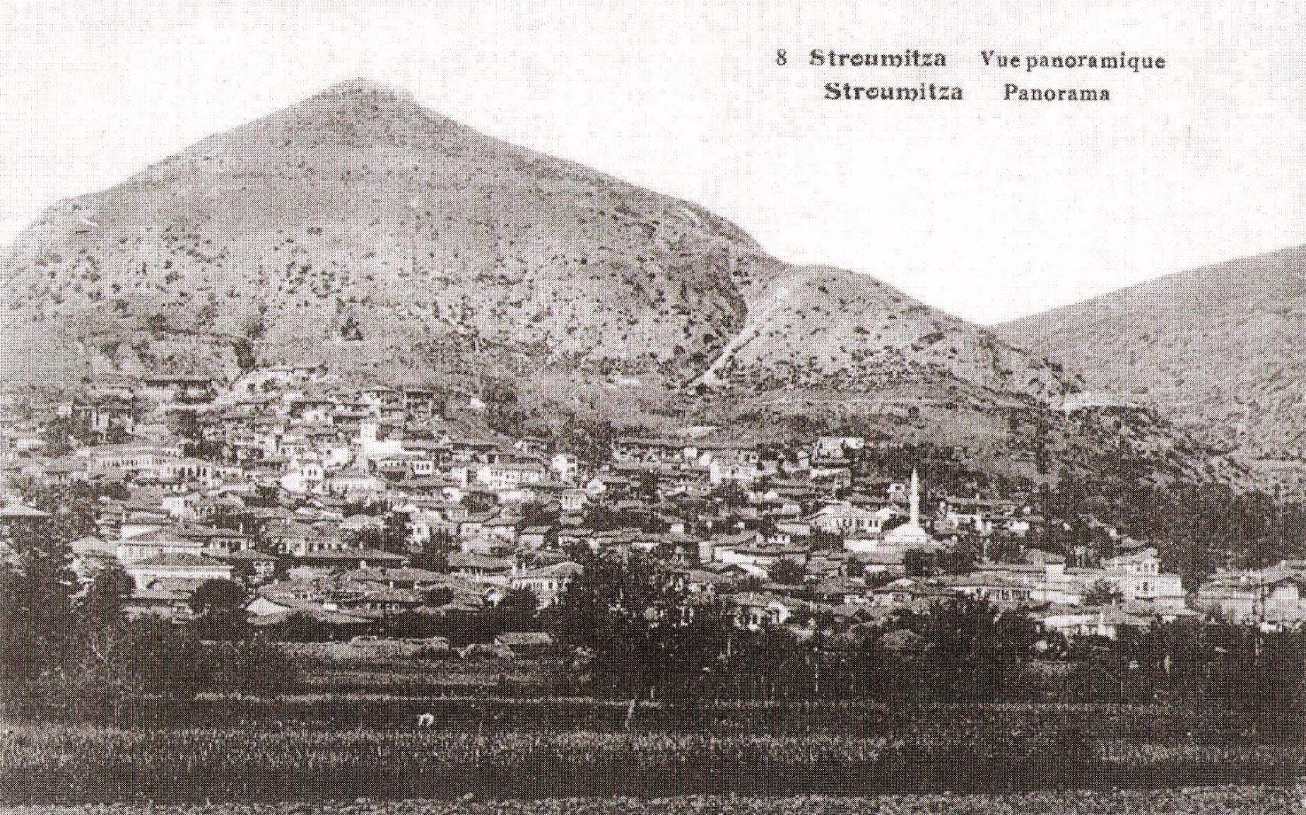 Στρώμνιτσα Βόρειας Μακεδονίας