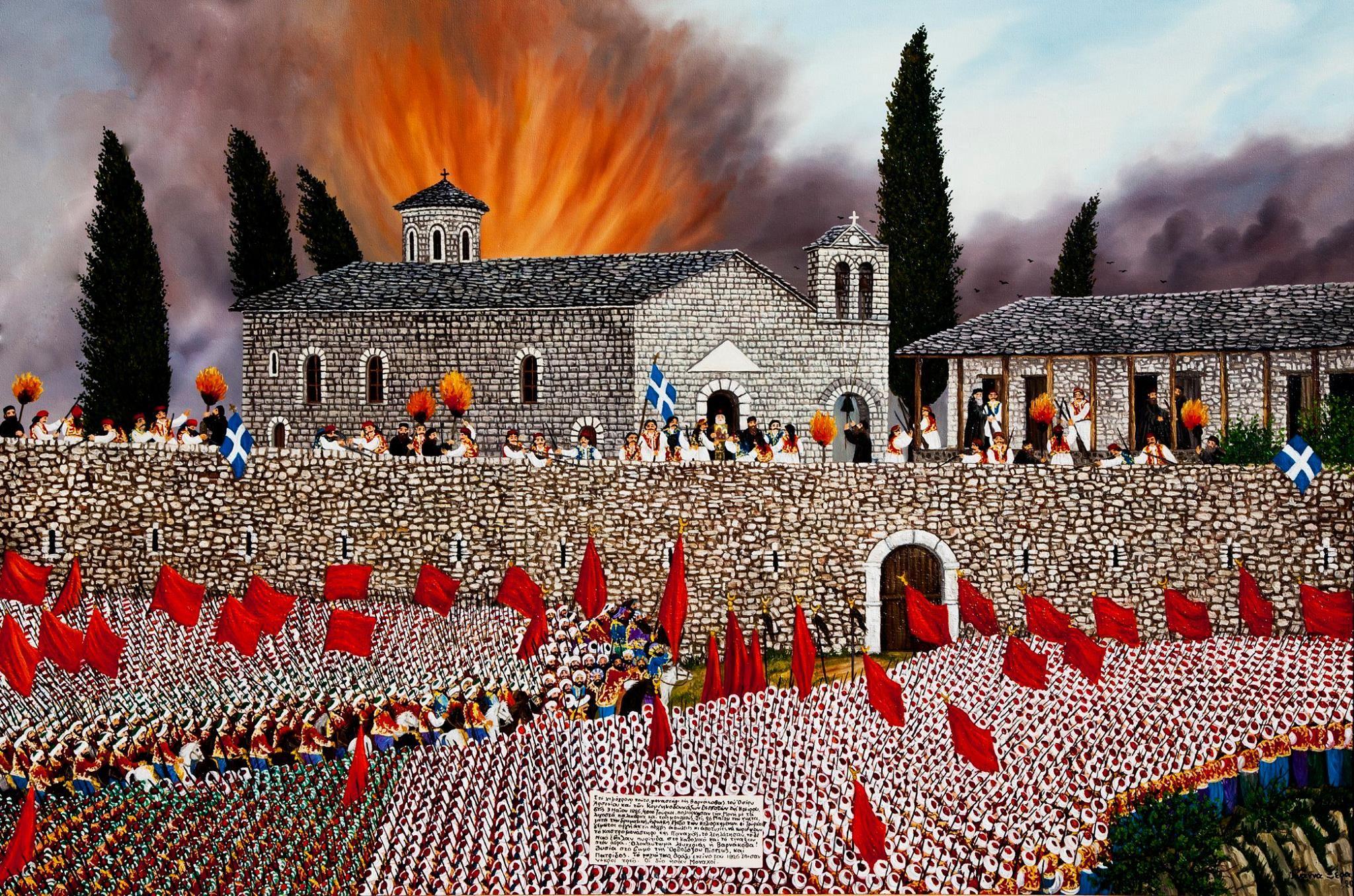 Η πολιορκία τής Μονής Παναγίας Βαρνάκοβας. Έργο τής κυρίας Ιωάννας Ξέρα.