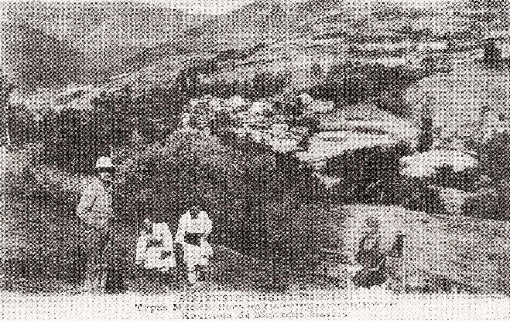 Μπούκοβο Μοναστηρίου Βόρειας Μακεδονίας