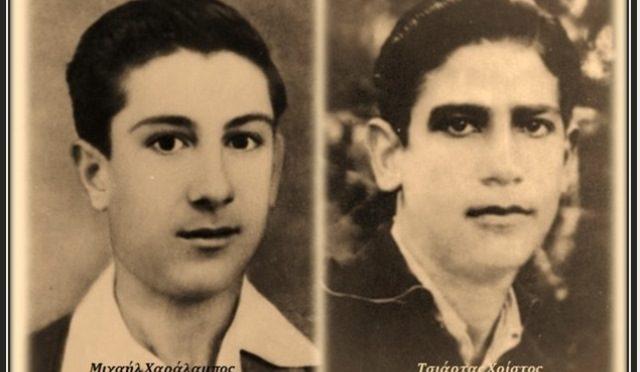 ΗΡΩΟΜΑΡΤΥΡΕΣ ΤΗΣ ΕΟΚΑ-ΜΙΧΑΗΛ ΧΑΡΑΛΑΜΠΟΣ (+16/3/1956)