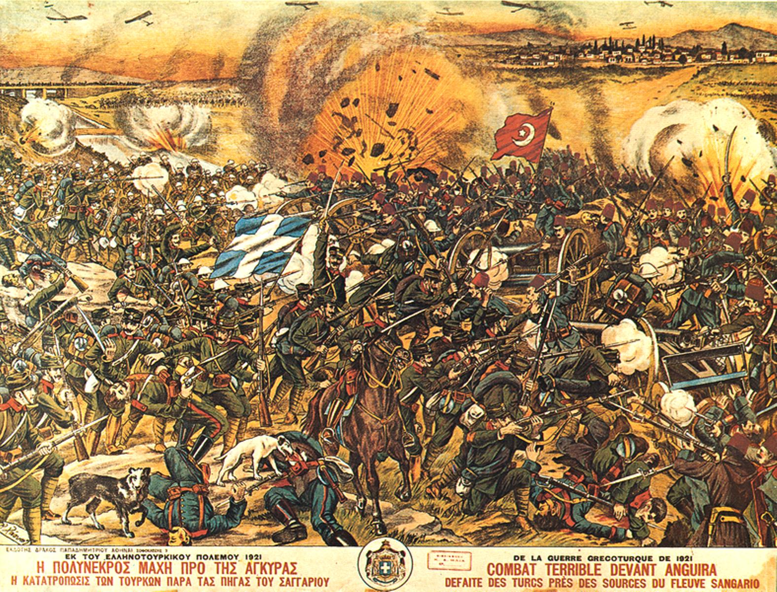 Λαϊκὴ εἰκόνα ποὺ ἀπεικονίζει τὴν μάχη τοῦ Σαγγαρίου