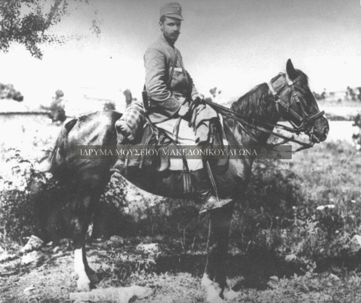 Αναμνηστική φωτογραφία του έφιππου Μιχαήλ Αναγνωστάκου από τα Χάρια Διρού Λακωνίας.