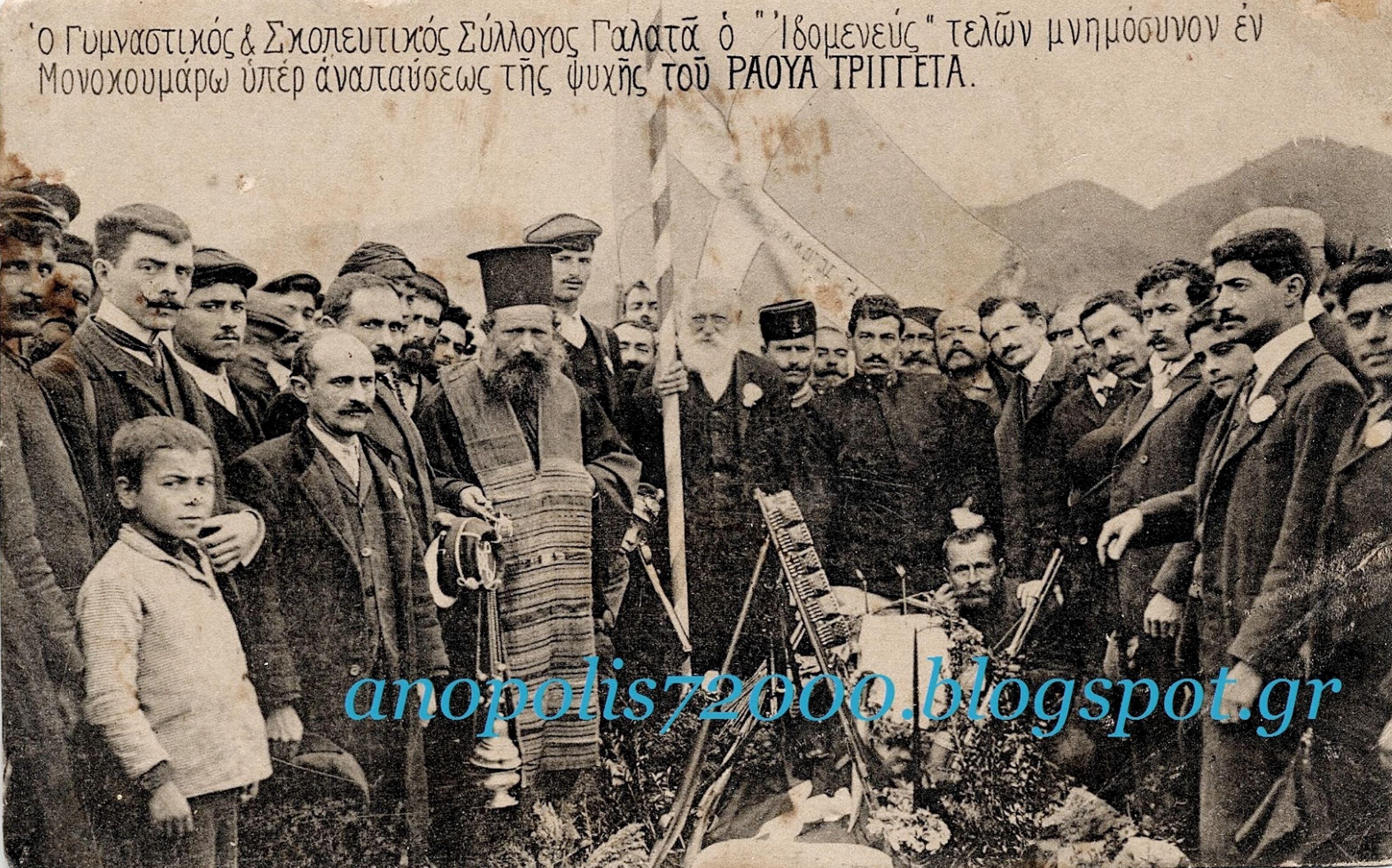 Πιθανός φωτογράφος Π.Διαμαντόπουλος