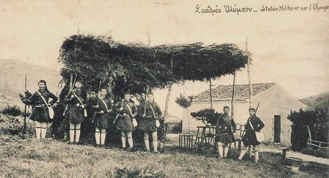 Η ΕΠΑΝΑΣΤΑΣΗ ΣΤΗΝ ΘΕΣΣΑΛΙΑ ΤΟ 1878