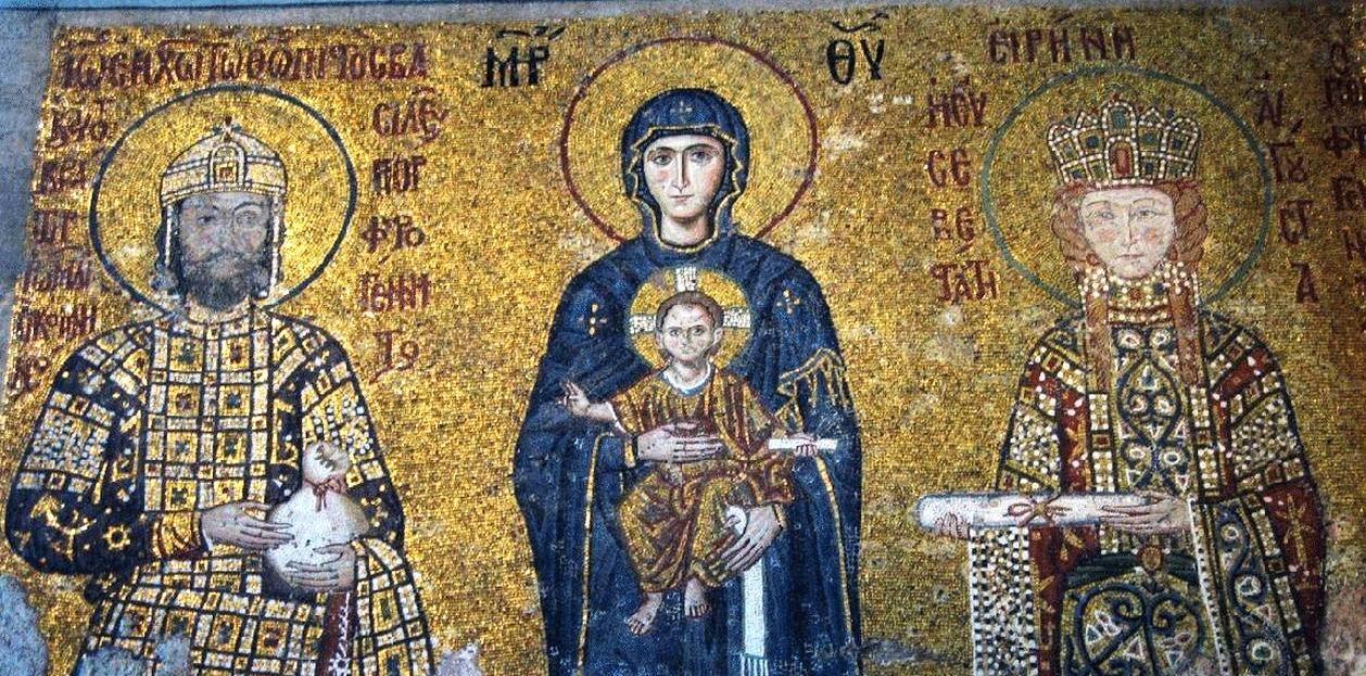 Ο Ιωάννης Β΄Κομνηνός και η συζυγός του Ειρήνη. Λεπτομέρεια ψηφιδωτού στην Αγία του Θεού Σοφία