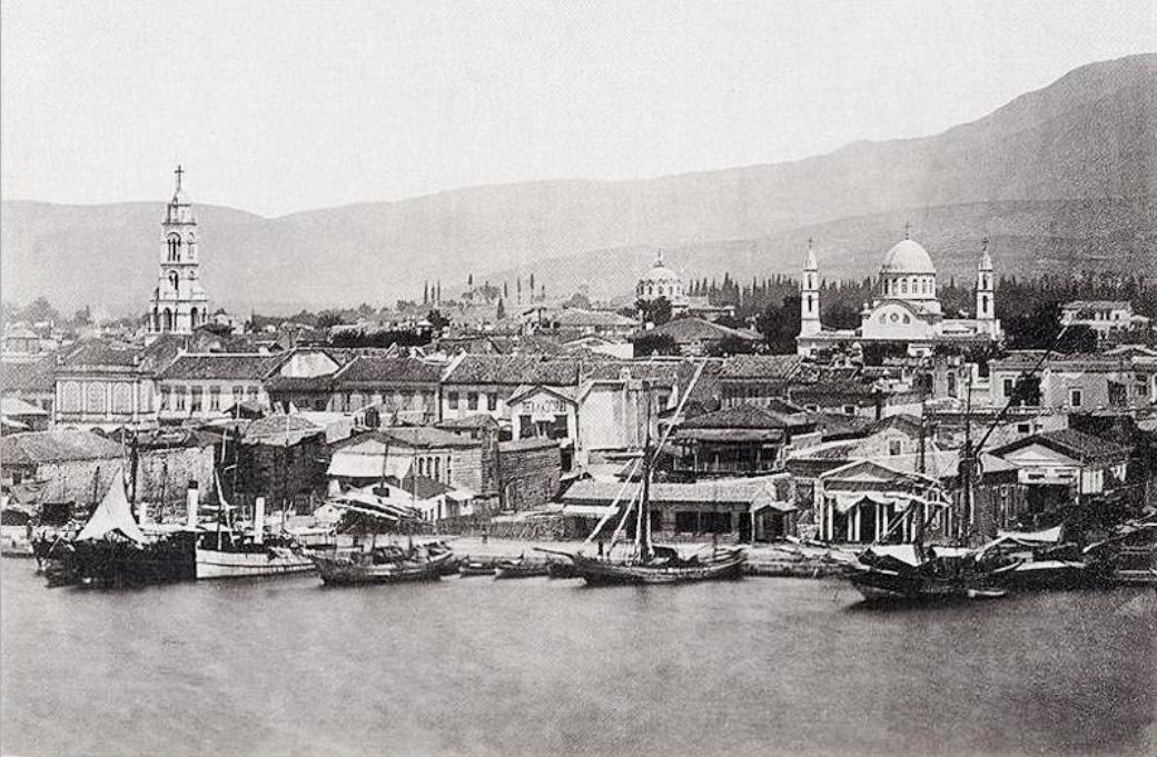 Ἡ Σμύρνη τὸ 1865. Παλαιὸς λιμένας.