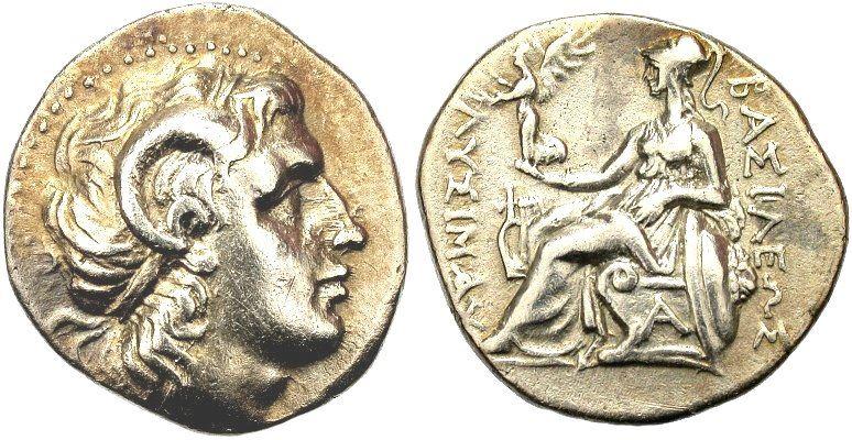 Βασίλειο τῆς Θρᾲκης-Λυσίμαχος 305-281 π.Χ. - πορτραῖτο τοῦ Μ.Ἀλεξάνδρου. (Kingdom of Thrace, Lysimachos, 305 - 281 B.C., Portrait of Alexander the Great)