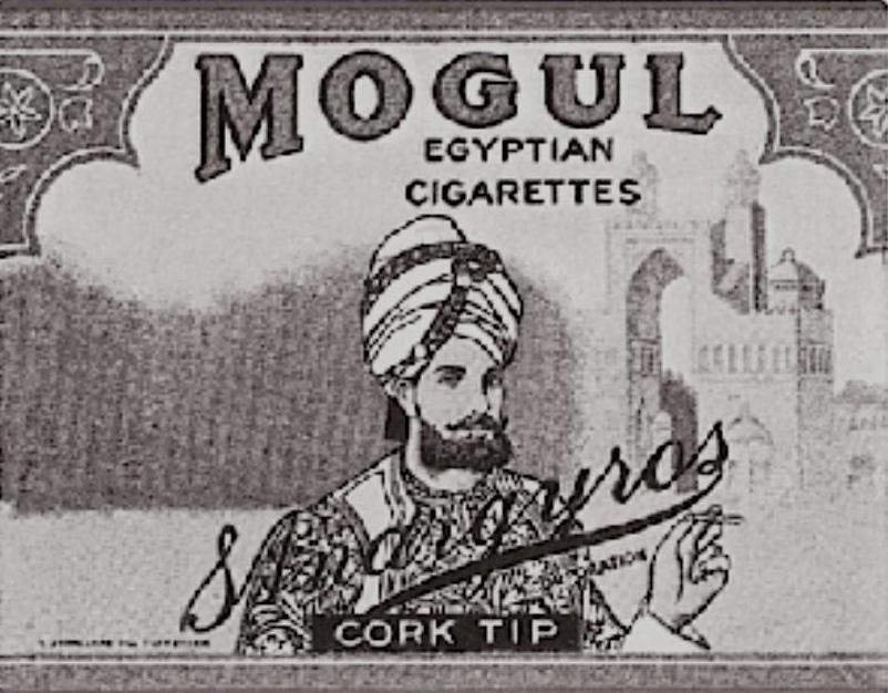 Μεσοπολεμική κασετίνα του μεγαλύτερου Έλληνα καπνοβιομήχανου που ανέδειξε η Αμερική και αργότερα εθνικού ευεργέτη Σωτ. Ανάργυρου.