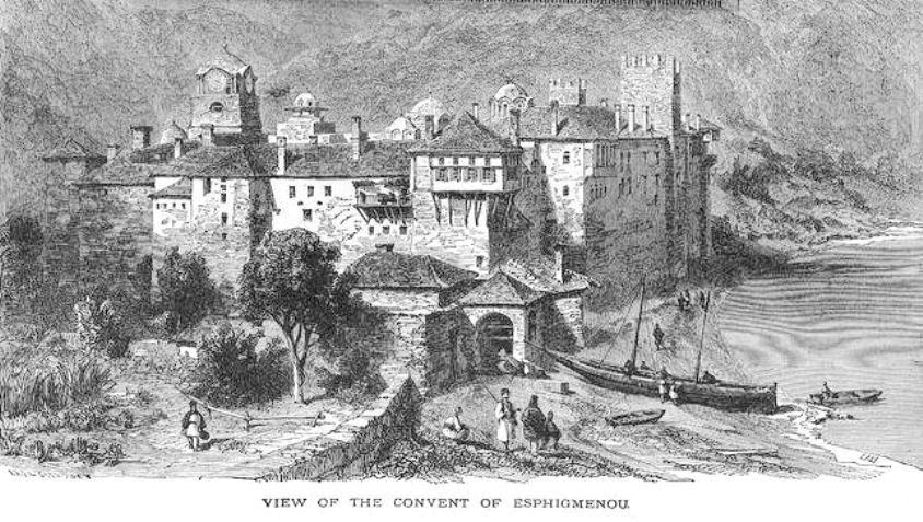 Η Μονή Εσφιγμένου το 1873
