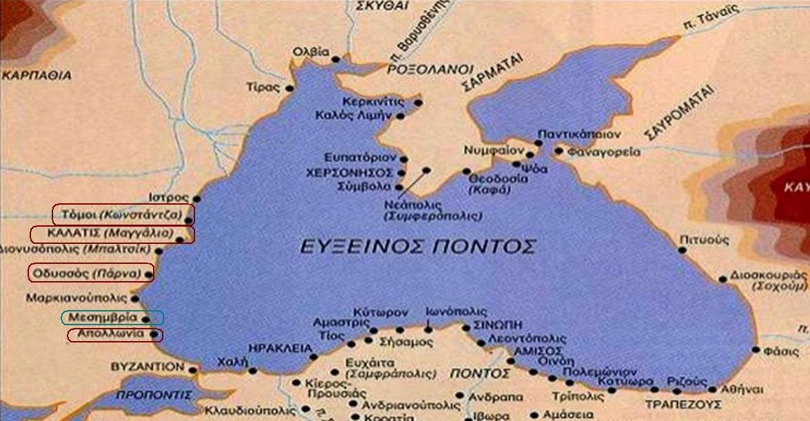 Πόλεις στην δυτική παραλία του Εύξεινου Πόντου.