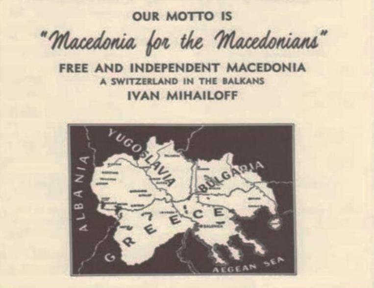 4-9-1949 Macedonian Patriotic Organization
