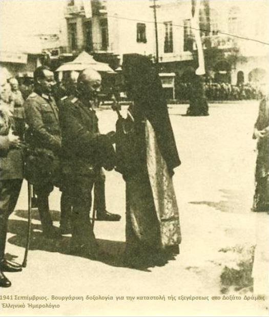 Βούργαροι τελοῦν δοξολογία μετὰ τὴν καταστολὴ τῆς ἐξεγέρσεως.