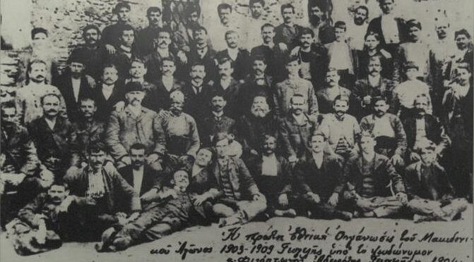 ΟΙ ΕΛΛΗΝΕΣ ΕΙΣΕΡΧΟΝΤΑΙ ΣΤΗΝ ΓΕΥΓΕΛΗ – 30/10/1912
