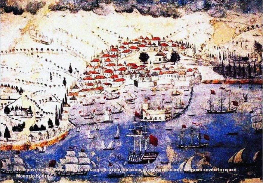 Το λιμάνι του Χάνδακα μετά την πτώση του στους Τούρκους - Τοιχογραφία από τουρκικό κονάκι Ιστορικό Μουσείο Κρήτης