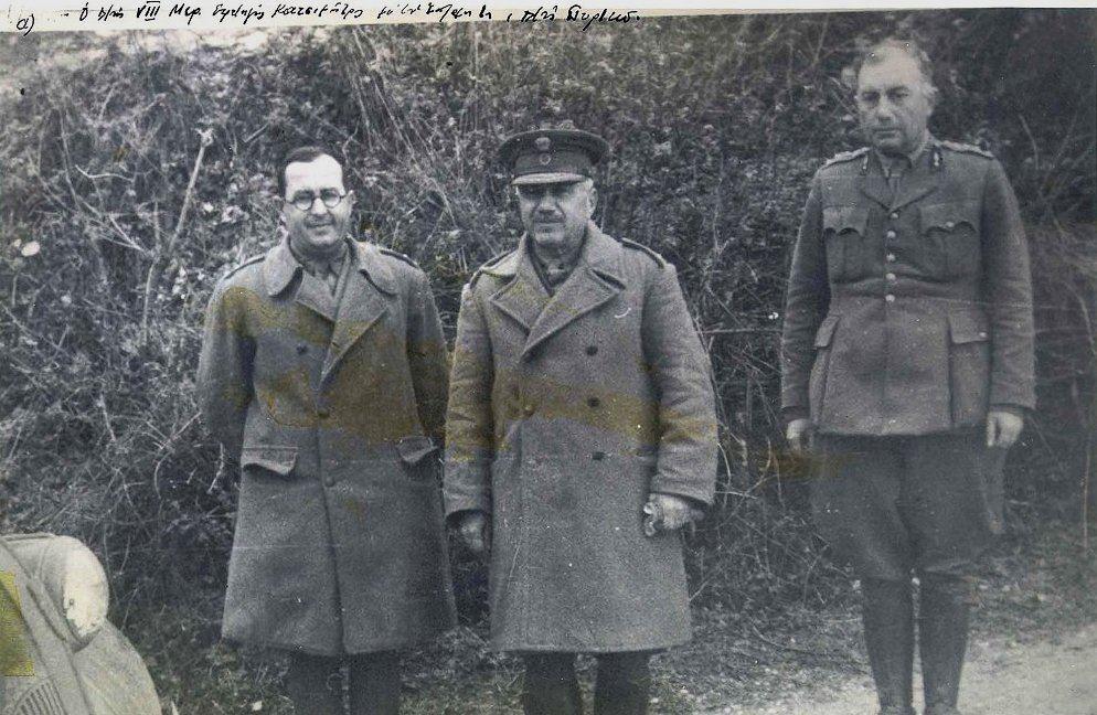 Στρατηγός Κατσιμήτρος, Επιτελάρχης Δρίβας, Διοικητής πυροβολικού Μαυραγιάννης