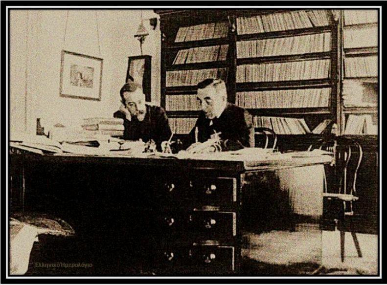 Ο Δροσίνης με τον Βικέλα στο γραφείο τού Συλλόγου
