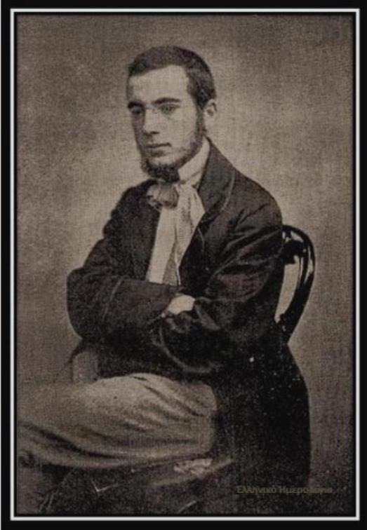 Ο Δημήτριος Βικέλας το 1854