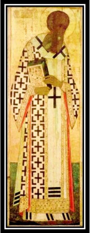 Ἅγιος Γρηγόριος ὁ Θεολόγος (Ναζιανζινός). Έργο του Αντρέϊ Ρούμπλεβ (Андре́й Рублёв). Βρίσκεται στὸν Καθεδρικό Ναό Κοιμήσεως τῆς Θεοτόκου στὸ Βλάντιμιρ τῆς Ῥωσίας.