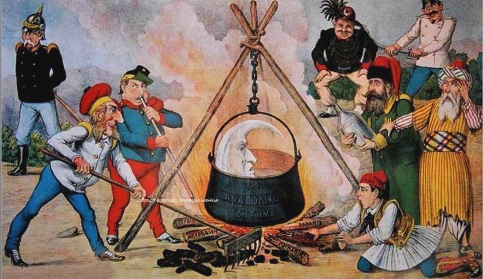 Παλαιότερη γελοιογραφία, η οποία απεικονίζει τον ρόλο των Μεγάλων Δυνάμεων στο Ανατολικό Ζήτημα, συνέχεια τού οποίου ήταν και το Μακεδονικό.