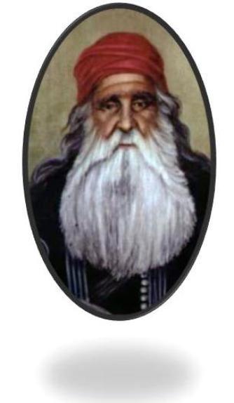 Μητροπέτροβας, αγωνιστής τού '21. Ελαιογραφία (Αθήνα, Εθνικό Ιστορικό Μουσείο).