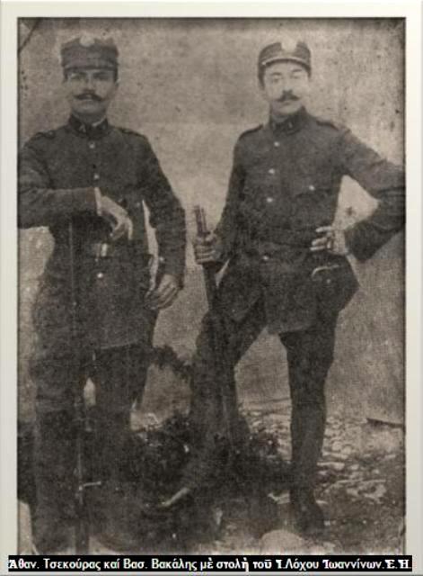 3-1-1914-ieros-loxos-v-ipiru