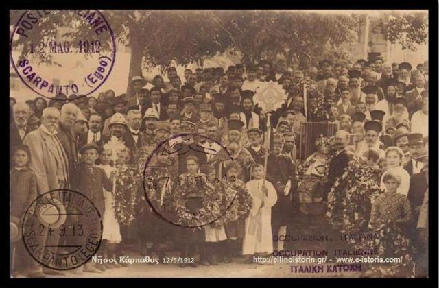 karpathos-1912