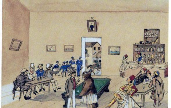 ΠΕΡΙ ΑΠΑΓΟΡΕΥΣΕΩΣ ΤΟΥ ΚΑΠΝΙΖΕΙΝ… ΣΤΑ 1856
