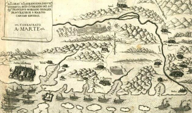 Ο ΞΕΣΗΚΩΜΟΣ ΤΩΝ ΑΚΑΡΝΑΝΩΝ ΣΤΑ 1684 ΚΑΙ Η ΣΥΝΔΡΟΜΗ ΤΩΝ ΕΠΤΑΝΗΣΙΩΝ
